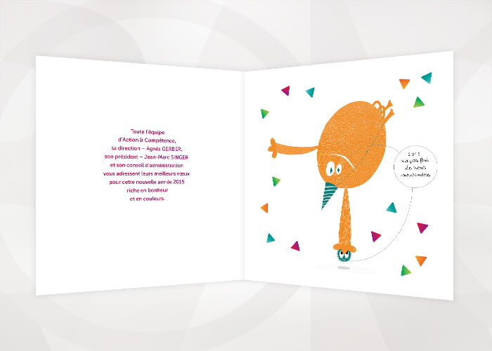 Carte de vœux Action et Compétence - 2 - Baobab