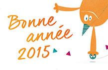 Carte de vœux 2015 A&C
